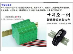 烟台电流信号隔离器价格 4-20MA隔离器厂家直销