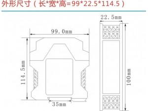 青岛NPEXA-C5隔离安全栅价格 开关量安全删带防爆证书
