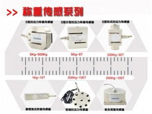 潍坊8孔轮辐式称重传感器合金钢传感器非标定做
