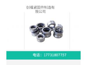 订做各类异形件非标螺栓螺母加工连接件车铣冲压磨