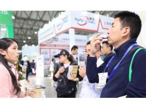 大品牌云集、全产业覆盖、一站式方案, 尽在第五届上海酵博会