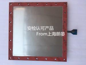 平板开缝型防爆膜 集尘器用泄爆膜防爆片