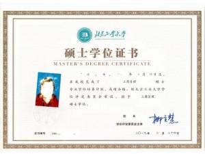北京MBA考前辅导 无需脱产可调剂知名学校 签协议保通过