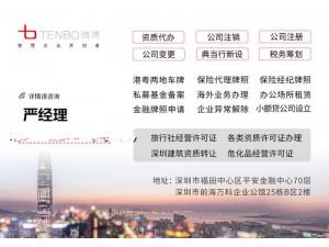 都是粤港澳车牌,FV车牌和粤Z车牌的区别在哪里?