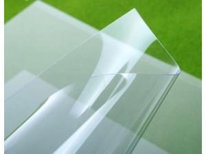 透明PVC卷材0.17mm