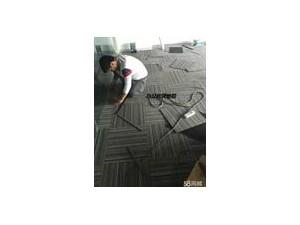 北京永达地毯维修公司