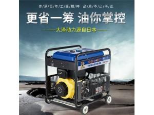 230A柴油发电式电焊机参数