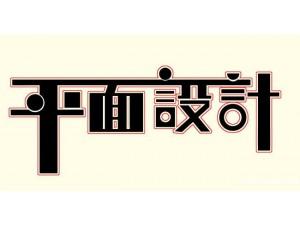 创意logo设计图片_商标设计_长沙中安云城
