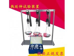 电线电缆热延伸试验装置 热延伸试验装置 电缆老化检测装置