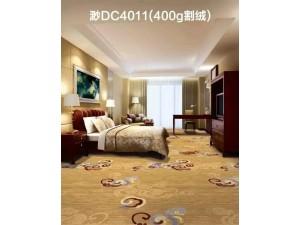宝丽美8A8塑料pvc喷丝地垫加厚电梯酒店迎宾防滑红地毯剪裁