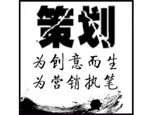 宣传策划方案-企业广告宣传策划方案-长沙中安云城