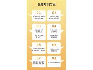 江西吉安音乐高考培训校考冲刺班