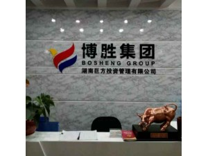长沙正规的股票配资公司