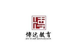 普通话证书(标准汉语言)