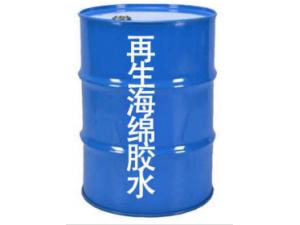 100%固含量无气味、用胶量减一半的超级环保型再生海绵胶水