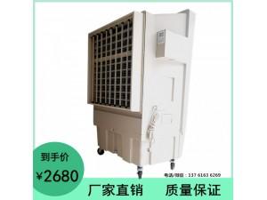 移动冷风机 青沃KT-1B-H6 车间降温设备
