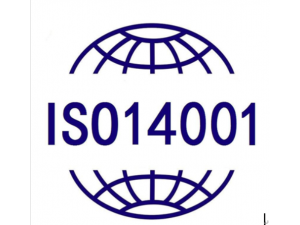 ISO14001是环境管理体系认证的意义