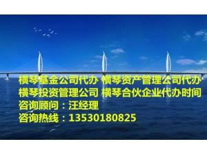 深圳香港公司申请车牌需要满足哪些要求