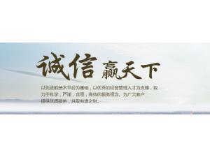 广汇大宗商品交易中心产品有哪些?白银规格有哪些?