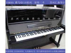 优质品牌雅马哈卡瓦依钢琴汇森琴行优惠啦