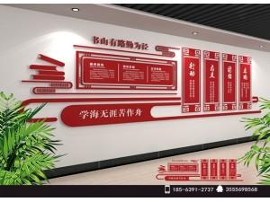 青岛校园长廊形象墙文化墙设计制作