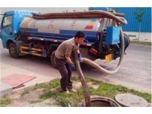 涿州市187清掏隔油池3264抽污水8803