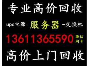 北京高价回收网络设备网络机柜服务器回收