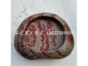 石之花工作室供应石头制品冰碛岩茶具花盆烟灰缸鱼麦饭石餐具