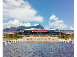 2019中国(北京)国际大健康产业博览会|北京健康产业展