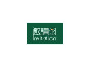 2019北京国际食品饮料展览会|进口食品展|餐饮食材展