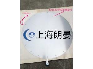 爆破片防爆片 上海朗晏厂家 直销平板开缝型爆破片 安全保证
