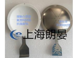 爆破片防爆片 上海朗晏厂家 直销正拱开缝型爆破片 安全保证