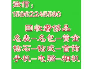 江阴回收手表本人本着合理公道的价对待每一位卖表朋友