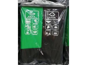 宜春家用脚踏小型垃圾桶连体桶厂家