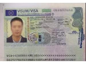 欧洲申根签证有什么优势?