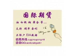 创业致富好项目香港日发国际期货代理首选