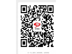 四川电视台天气预报广告咨询电话:15228857505