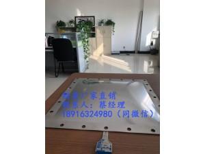 上海朗晏粉尘防爆膜 除尘器防爆片 现货供应/产品定做