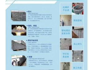 东莞陶粒板震惊建筑界的大新闻!新型材料新宠儿