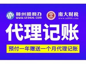 江门恩平台山新会公司注册