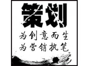 湖南品牌营销策划_中安云城