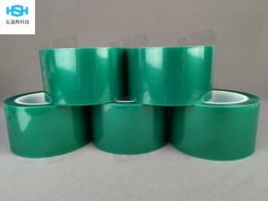 绿色高温胶带 线路板捆绑胶带 电镀遮蔽保护胶带