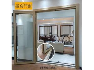 墨高门窗供应质优价廉的室内多功能PT门PD门成品