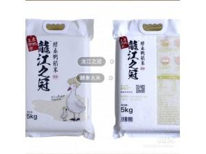 酵素大米的好处