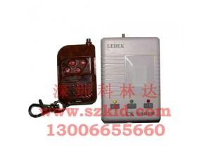 莱迪克LED-2308霍尼韦尔报警主机遥控器接收器
