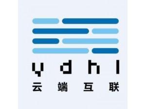 西藏服务器托管拉萨云端互联IDC机房大带宽机柜租用