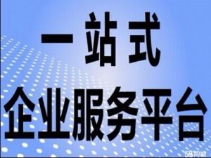 昌平代办商标设计