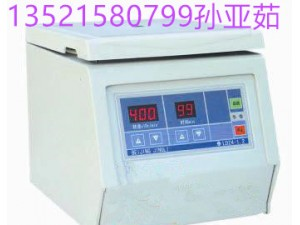 LDZ4-1.2 台式低速离心机