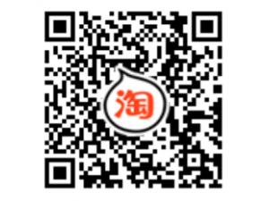 惠州宣传单/彩页/画册印刷—10000张A4宣传单535元