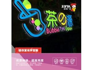 惠州精品迷你发光字树脂字led迷你字广告店铺招牌字定做